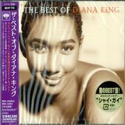 Click here for more info about 'Diana King - The Best Of Diana King - Sealed'