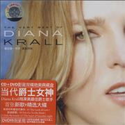 Click here for more info about 'Diana Krall - The Very Best Of'