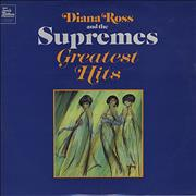 Click here for more info about 'Diana Ross & The Supremes - Greatest Hits - 1st - EX'