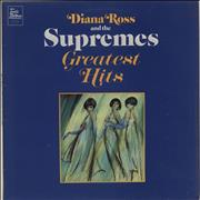 Click here for more info about 'Diana Ross & The Supremes - Greatest Hits - 2nd'