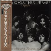 Click here for more info about 'Diana Ross & The Supremes - Motown Superstar Series'