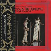 Click here for more info about 'Diana Ross & The Supremes - Super Deluxe - Star Obi'