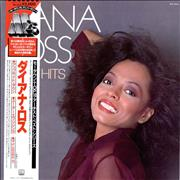 Click here for more info about 'Diana Ross - 15 Big Hits'