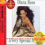 Click here for more info about 'Diana Ross - A Very Special Season'