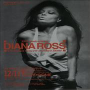 Click here for more info about 'Diana Ross - Christmas Concert In Tokyo Dome - Pair Of Handbills'