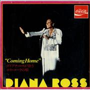 Click here for more info about 'Diana Ross - Coming Home'