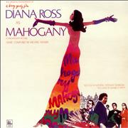 Click here for more info about 'Diana Ross - Mahogany - Factory Sample'