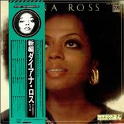 Click here for more info about 'Diana Ross - New Soul Greatest Hits 24'