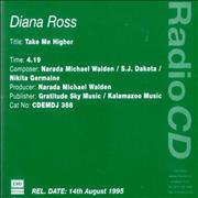 Click here for more info about 'Diana Ross - Take Me Higher'