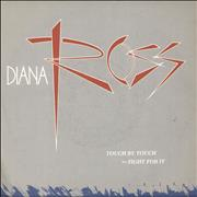 Click here for more info about 'Diana Ross - Touch By Touch - Factory Sample'