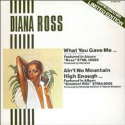 Click here for more info about 'Diana Ross - What You Gave Me - Disco Mix'