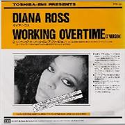 Click here for more info about 'Diana Ross - Workin' Overtime'