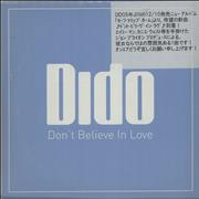 Click here for more info about 'Dido - Don't Believe In Love'