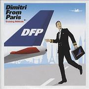 Click here for more info about 'Dimitri From Paris - Cruising Attitude'