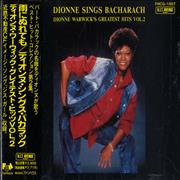 Click here for more info about 'Dionne Warwick - Dionne Sings Bacharach: Dionne Warwick's Greatest Hits Vol.2'