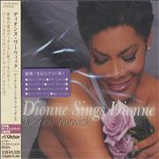 Click here for more info about 'Dionne Warwick - Dionne Sings Dionne + Obi - Sealed'