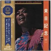 Dionne Warwick Golden Hour Of Dionne Warwicke Japan vinyl LP