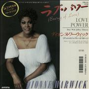 Click here for more info about 'Dionne Warwick - Love Power - White label'