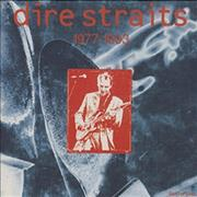 Click here for more info about 'Dire Straits - 1977-1993 - Ni'