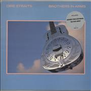 Dire Straits Brothers In Arms - Hype sticker - EX UK vinyl LP