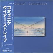 Click here for more info about 'Dire Straits - Communiqué'