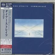 Click here for more info about 'Dire Straits - Communique'