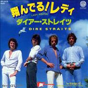 Click here for more info about 'Dire Straits - Lady Writer'