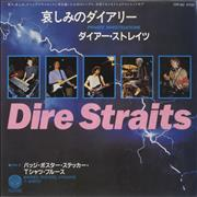 Click here for more info about 'Dire Straits - Private Investigations'