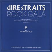 Click here for more info about 'Dire Straits - Rock Gala + ticket stub'