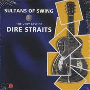Click here for more info about 'Dire Straits - Sultans Of Swing - Deluxe Sound & Vision'
