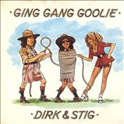Click here for more info about 'Dirk & Stig - Ging Gang Goolie - Dark Green Vinyl'
