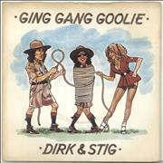 Click here for more info about 'Dirk & Stig - Ging Gang Goolie'
