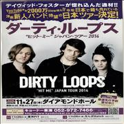 Click here for more info about 'Hit Me: Japan Tour 2014'