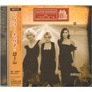 Dixie Chicks Home Japan CD album Promo