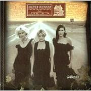 Dixie Chicks Home USA 2-LP vinyl set