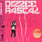 Click here for more info about 'Dizzee Rascal - Maths & English - Sealed'
