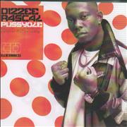 Click here for more info about 'Dizzee Rascal - Pussyole (Old Skool)'