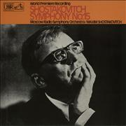 Click here for more info about 'Dmitri Shostakovich - Symphony No. 15'
