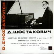 Click here for more info about 'David Oïstrakh - Shostakovich: Violin Concerto No. 2 / Symphony No. 6'