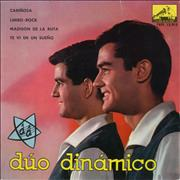 Click here for more info about 'Dúo Dinámico - Dúo Dinámico'