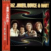 Click here for more info about 'Dolenz, Jones, Boyce & Hart - Dolenz, Jones, Boyce & Hart'