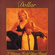 Click here for more info about 'Dollar - I Wanna Hold Your Hand'