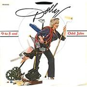 "Dolly Parton 9 To 5 USA 7"" vinyl"
