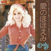 """Dolly Parton Here You Come Again Japan 7"""" vinyl Promo"""