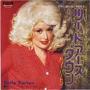 "Dolly Parton Two Doors Down Japan 7"" vinyl Promo"