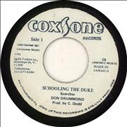 Click here for more info about 'Don Drummond - Schooling The Duke'