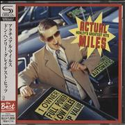 Click here for more info about 'Actual Miles: Henley's Greatest Hits'