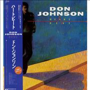 Click here for more info about 'Don Johnson - Heart Beat'