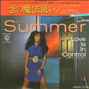 Click here for more info about 'Donna Summer - Love Is In Control (Finger On The Trigger) - White Label'