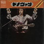 Click here for more info about 'Live In Japan/Spring Tour 1973 + obi'
